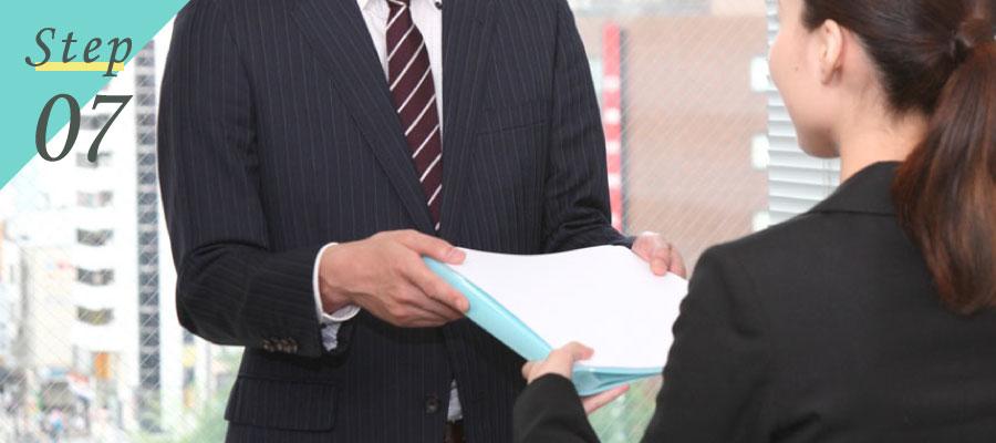 入国管理局への申請